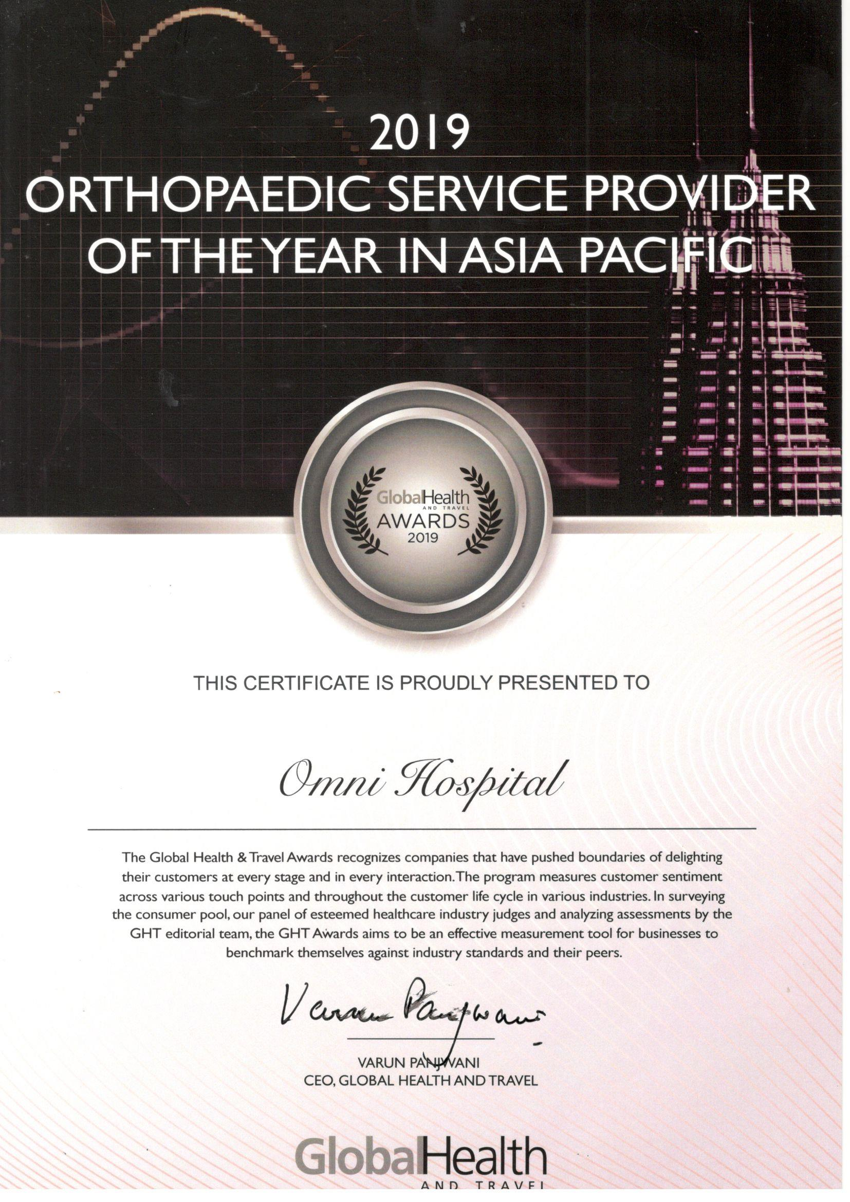 Orthopaedic Service Provider of The Year in Asia Pacific - 2019 APAC Healthcare & Medical Tourism Award